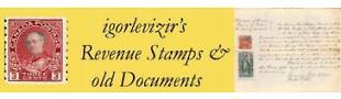 Igorlevizir Revenue Stamps and Doc