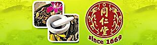 Tong Ren Tang Chinese Medicines